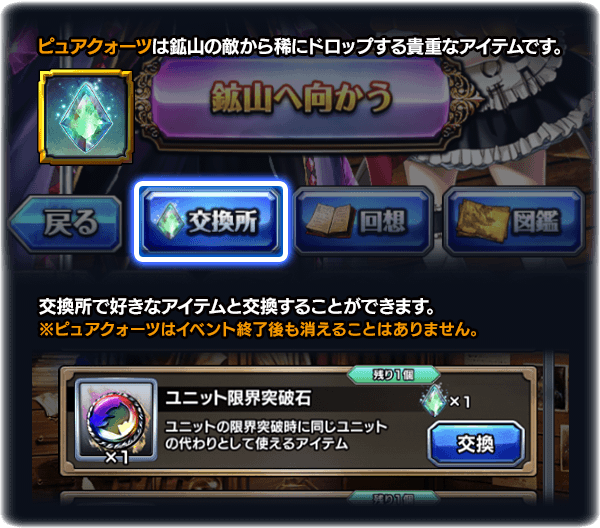 mine_help_05