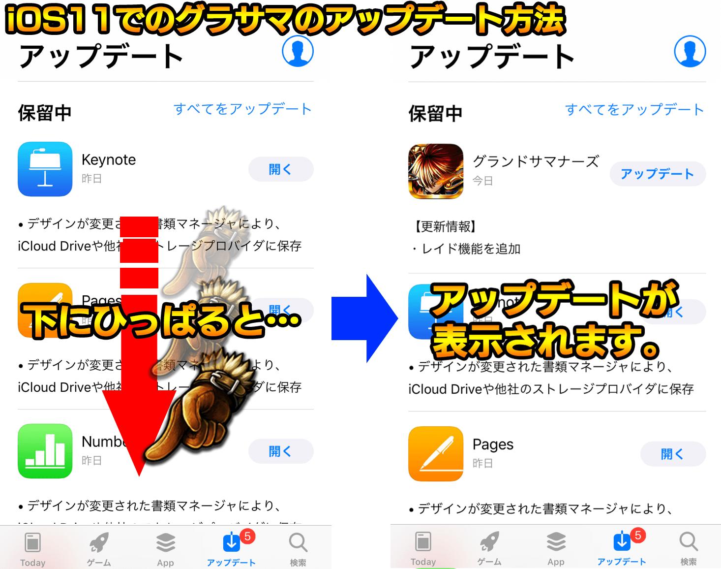 app_update